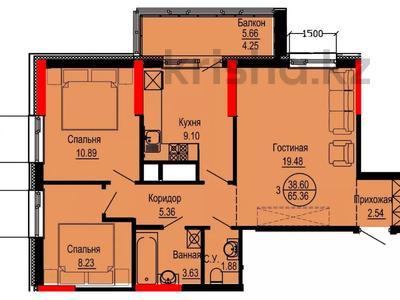 3-комнатная квартира, 65.36 м², 12/16 этаж, 38-я за ~ 17.6 млн 〒 в Нур-Султане (Астана), Есильский р-н