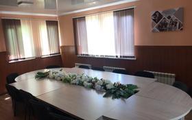 Офис площадью 284 м², Каблиса жырау — Казахстан за 40 млн 〒 в Талдыкоргане