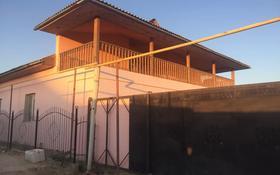 4-комнатный дом, 150 м², 6 сот., Мунайлы 201 за 17 млн 〒 в Актау
