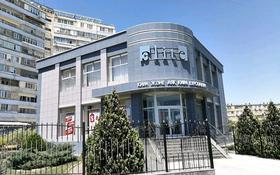 Магазин площадью 555.1 м², 11-й мкр 59 за 320 млн 〒 в Актау, 11-й мкр