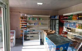 Магазин площадью 91 м², Алматинская за 30.9 млн 〒 в Капчагае