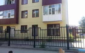 Магазин площадью 143.1 м², Сатпаева 5/1 за ~ 14.6 млн 〒 в Актобе