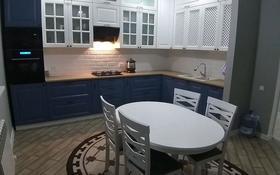 6-комнатный дом, 300 м², 10 сот., улица Махаша Бекмагамбетулы за 36 млн 〒 в Бирлике