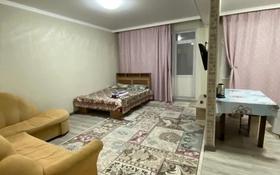 1-комнатная квартира, 48 м², 5/5 этаж посуточно, 8мкр 13 за 8 000 〒 в Талдыкоргане