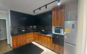 3-комнатная квартира, 69 м², 1/5 этаж, улица Женис 11а за 23 млн 〒 в Жезказгане