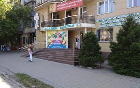 Помещение площадью 100 м², мкр Новый Город, Бухар-Жырау 41 за 4 500 〒 в Караганде, Казыбек би р-н