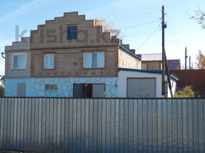 5-комнатный дом, 287 м², 10 сот., Ибрагимова 7 за 19 млн 〒 в Кокшетау — фото 2
