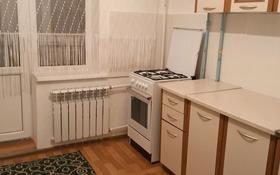 2-комнатная квартира, 55 м², 3/5 этаж помесячно, улица Марата Оспанова 54 за 90 000 〒 в Актобе