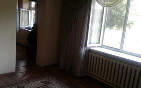 4-комнатный дом, 120 м², 20 сот., Азизбекова 37/1 — Ногайбекова за 19 млн 〒 в Талгаре