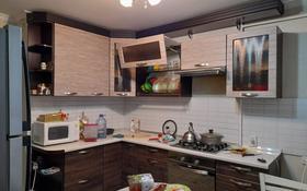 3-комнатная квартира, 70 м², 1/5 этаж, мкр Аксай-3Б 14 за 32 млн 〒 в Алматы, Ауэзовский р-н