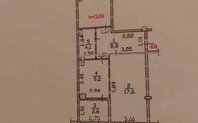 2-комнатная квартира, 63 м², 6/6 этаж, мкр Айнабулак-2 32/2 за 26 млн 〒 в Алматы, Жетысуский р-н