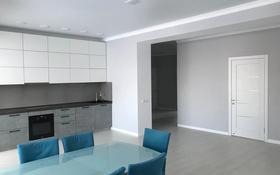 3-комнатная квартира, 150 м², 5/5 этаж, Айманова 1 за 61 млн 〒 в Павлодаре