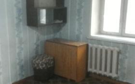 1-комнатная квартира, 123 м², 2/4 этаж помесячно, Ауэзова — Тимирязева за 100 000 〒 в Алматы, Бостандыкский р-н