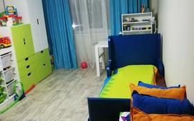 3-комнатная квартира, 62.5 м², 3/5 этаж, 9 мкр 14 за 15.5 млн 〒 в Костанае