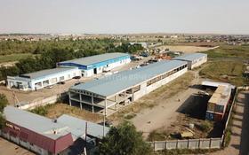 Промбаза 1.35 га, КазМИС за 220 млн 〒 в Каскелене