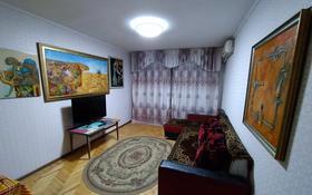 4-комнатная квартира, 74.6 м², 1/4 этаж, мкр №1, Мкр №1 за 27 млн 〒 в Алматы, Ауэзовский р-н