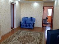 3-комнатная квартира, 68 м², 5/5 этаж помесячно