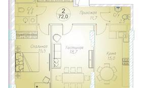 2-комнатная квартира, 72 м², 8/10 этаж, Байтурсынова 177 за ~ 34.9 млн 〒 в Алматы, Бостандыкский р-н