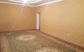 6-комнатный дом, 250 м², 1.2 сот., Наубетова 33 за 12.5 млн 〒 в