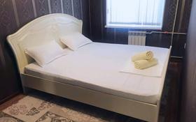 3-комнатная квартира, 80 м², 1/5 этаж посуточно, проспект Бауыржан Момышулы 7 — Республики за 12 000 〒 в Шымкенте