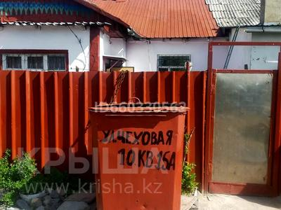 3-комнатный дом, 60 м², 1 сот., мкр Фёдоровка 10 — Литейная за 4.5 млн 〒 в Караганде, Казыбек би р-н