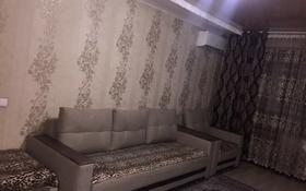 2-комнатная квартира, 46 м², 4/5 этаж посуточно, Тауельсыздык — Казахстанская за 7 000 〒 в Талдыкоргане