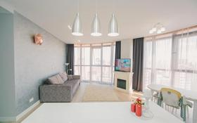 3-комнатная квартира, 108 м², 15/18 этаж, Керей и Жанибек хандар за 47 млн 〒 в Нур-Султане (Астана), Есиль р-н
