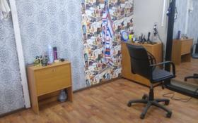 Бутик площадью 25 м², проспект Абылай Хана за 300 000 〒 в Каскелене