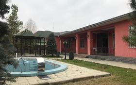 4-комнатный дом, 308 м², 12 сот., Тулпар б/н за 200 млн 〒 в Шымкенте