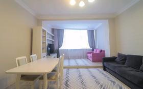 3-комнатная квартира, 73 м², 10/18 этаж, Кенесары 4 за 25.5 млн 〒 в Нур-Султане (Астана), Сарыарка р-н