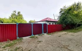 4-комнатный дом, 45 м², 10 сот., Спортивная 18А — Волгоградская за 7.5 млн 〒 в Усть-Каменогорске