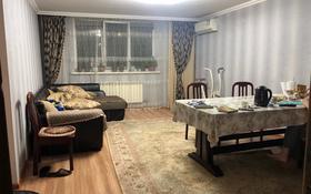 7-комнатный дом, 250 м², 3 сот., 18 микрорайон 7 за 30 млн 〒 в Капчагае