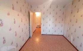 2-комнатная квартира, 60 м², 2/10 этаж, улица Домбыралы 3А за 13.5 млн 〒 в Кокшетау