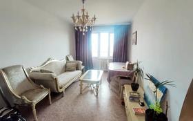 3-комнатная квартира, 90 м², 4/5 этаж, Рахимбаева — Жансугурова за ~ 23 млн 〒 в