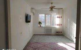 3-комнатная квартира, 58 м², 3/4 этаж помесячно, 5-мкр 30 за 100 000 〒 в Талдыкоргане