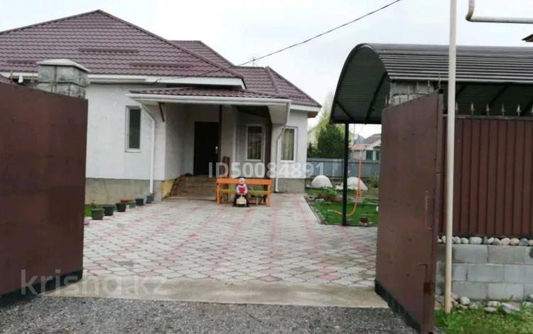 6-комнатный дом, 200 м², 8 сот., Балуан шолак 75 за 38 млн 〒 в Туздыбастау (Калинино)