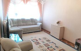 2-комнатная квартира, 42.3 м², 1/5 этаж, 2 мкр, Металлургов 9 за 6.9 млн 〒 в Темиртау