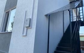 Здание, площадью 523.5 м², мкр Тастак-2 — Караоткел за 89 млн 〒 в Алматы, Алмалинский р-н