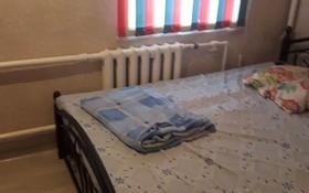 3-комнатный дом, 70 м², 5 сот., 5мкр 23 — 6мкр за 10.5 млн 〒 в Актау