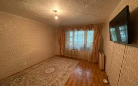 2-комнатная квартира, 52 м², 1/9 этаж, Жданова 14 за 11.5 млн 〒 в Уральске