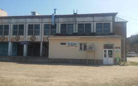 Помещение площадью 710 м², Машиностроителей 4 за 800 〒 в Усть-Каменогорске