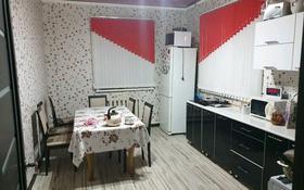 7-комнатный дом, 240 м², 10 сот., улица Акбулак мкр Бирлик 3 за 25 млн 〒 в Кокшетау