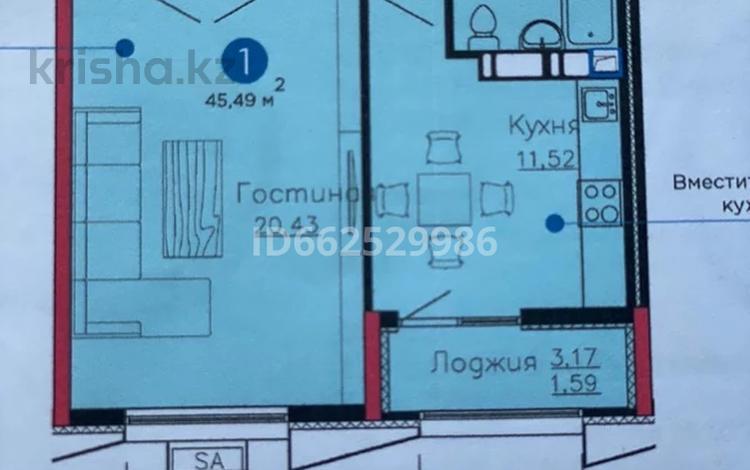 1-комнатная квартира, 45.5 м², 7/8 этаж, Розыбакиева, 320 стр за 28 млн 〒 в Алматы