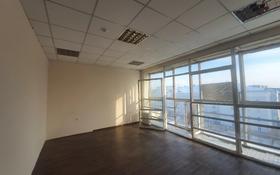 Офис площадью 23 м², проспект Бухар Жырау 55А за 2 500 〒 в Караганде, Казыбек би р-н