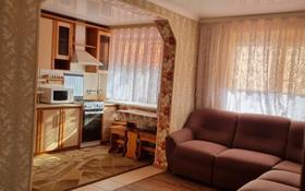 3-комнатная квартира, 68 м², 2/5 этаж, Мкр Восток-2 11 за 20.5 млн 〒 в Караганде, Октябрьский р-н