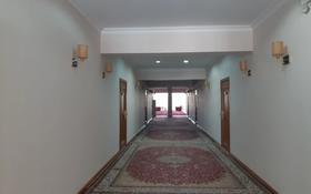 здание, вид деятельности обсуждается за 10 млн 〒 в Нур-Султане (Астана), р-н Байконур