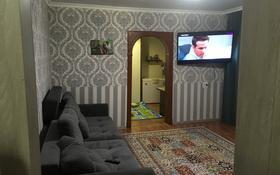 4-комнатная квартира, 75 м², 5/9 этаж, мкр Юго-Восток, Степной 2 за 26.5 млн 〒 в Караганде, Казыбек би р-н