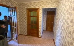 3-комнатная квартира, 70 м², 4/5 этаж помесячно, Абилкайыр хана 58/2 — А.Молдагуловой за 80 000 〒 в Актобе