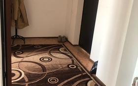 1-комнатная квартира, 42 м², 2/9 этаж посуточно, Центральный 55в за 6 000 〒 в Кокшетау