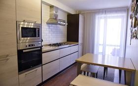 4-комнатная квартира, 132.3 м², 2/5 этаж, Шаяхметова 88 — проспект Аль-Фараби за 45 млн 〒 в Костанае